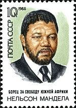 Een postzegel van Nelson Mandela werd in de Sovjet-Unie uitgegeven ter ere van zijn 70ste verjaardag.