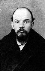 Фотография, сделанная при аресте Ленина.