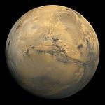 Der Planet Mars, auch nach dem römischen Kriegsgott benannt.