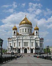 Katedra Chrystusa Zbawiciela, zburzona w okresie sowieckim, została zrekonstruowana w latach 1990-2000.