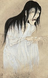Yūrei (японски дух) от Hyakkai Zukan, около 1737 г.