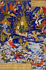 Een klein schilderij uit de jaren 1700. Het toont Mohammed die ten hemel stijgt. Hij rijdt op een schepsel dat een Buraq heet.