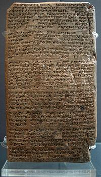 Brief, in dem über eine Heirat verhandelt wird, ~1350 v. Chr. Er ist von Tushratta, König der Mitanni, an den Pharao Amenhotep III