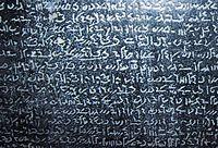 Demotische Schrift auf dem Stein von Rosetta