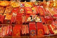 Červené obálky (hongbao) na predaj v Taipei na Taiwane