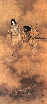 天瓊を以て滄海を探るの図. Peinture d'Eitaku Kobayashi (période Meiji). Izanagi à droite ; Izanami, souverain de Yomi, à gauche.