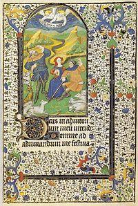 Stundenbuch (Paris, 1450), bekannt als der Mainzer Psalter. Der Text ist Psalm 69,2 (Vulgata-Bibel).