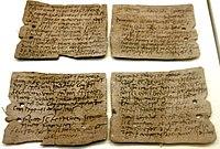 Romeins schrijftablet uit het Vindolanda Romeinse fort van de Muur van Hadrianus, in Northumberland (1ste-2ste eeuw n.Chr.) met het verzoek om geld voor de aankoop van 5.000 maten cornflakes die gebruikt worden voor het brouwen van bier. Afdeling Prehistorie en Europa, Brits Museum.