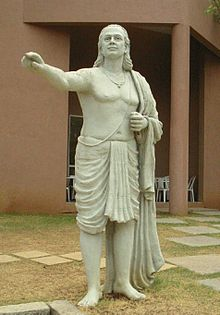Aryabhatta's standbeeld in India