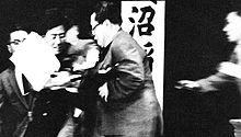 Verschwommener Eindruck von der Ermordung von Inejiro Asanuma durch Otoya Yamaguchi, Oktober 1960