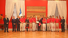 Chile, a atual equipe campeã mundial de pólo, com a Presidente Michelle Bachelet e o troféu do Campeonato Mundial de Pólo de 2008.