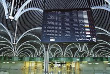 De terminal van de internationale luchthaven van Bagdad, Irak