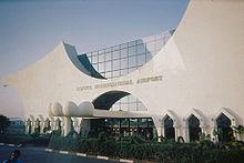 De terminal van Banjul International Airport, Banjul, The Gambia