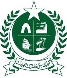 Wappen der Stadtbezirksregierung Karatschi