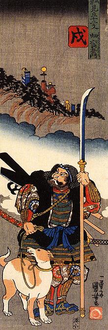 Een samoerai met een naginata