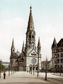 Мемориальная церковь Кайзера Вильгельма около 1900 г.