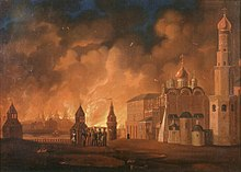 Французское вторжение в Россию в 1812 г., Московский пожар, картина Смирнова А.Ф., 1813 г.