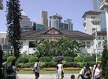 Vládní dům, Hongkong