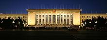 Der Große Saal des Volkes, in dem der Nationale Volkskongress abgehalten wird