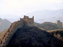 Ein Bild der Großen Mauer von China.
