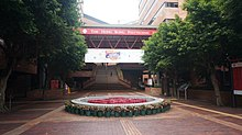 Wejście na drogę Cheong Wan