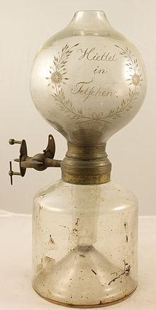 ドーベライナーのランプ