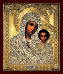"""Иисус в детстве, со своей матерью, Марией. Эта картина называется """"Богоматерь Казанская""""."""
