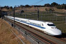 Hochgeschwindigkeitszüge vom Typ Shinkansen oder Bullet-Zug sind in Japan ein weit verbreitetes Transportmittel.