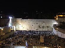 Die Westmauer, bekannt als die Kotel