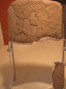 Tablet van verdrag tussen Hattusili III van Hatti en Ramesses II van Egypte, in het Archeologisch Museum van Istanbul