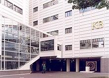 Het gebouw van het Nederlands Instituut voor Kunstgeschiedenis. Het deelt het gebouw met vier andere Nederlandse instellingen