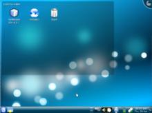 Kubuntu is een officiële variant van de Ubuntu-distributie die gebruik maakt van KDE in plaats van GNOME.