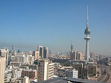 Skyline von Kuwait