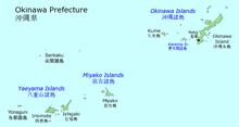 Lage der Yaeyama-Inseln in der Präfektur Okinawa