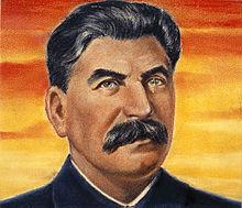 1941 г. Пропагандистский военный портрет И.В.Сталина