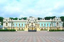 Mariinský palác, Kyjev