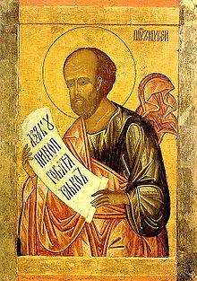 Moses mit den Tafeln der Zehn Gebote.