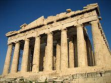 Partenon jest świątynią poświęconą Atenie, znajdującą się na Akropolu w Atenach. Jest ona symbolem kultury i wyrafinowania starożytnych Greków.