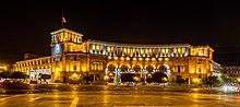 Dům vlády, Jerevan