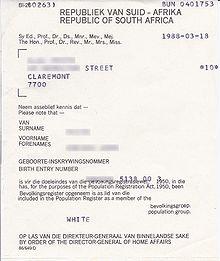 Voorbeeld van de door de Wet op de bevolkingsregistratie vereiste rassendiscriminatie