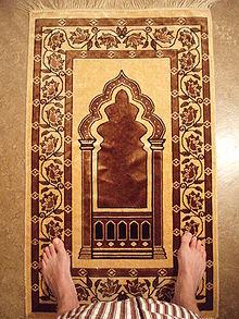 Ein Gebetsteppich
