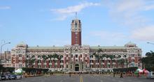 Prezidentská budova, Tchaj-pej