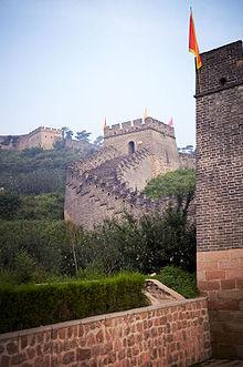 Die Große Chinesische Mauer, in Shanhaiguan.