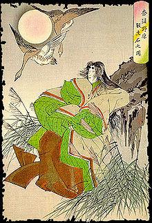 Tamamo-no-Mae. Gedrukt door Tsukioka Yoshitoshi.