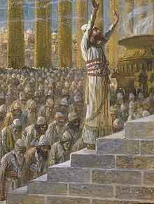 """Salomo bad tot God: """"O Heer, God van Israël, er is geen God als U in de hemel boven of op de aarde beneden - U die uw verbond (belofte) van liefde houdt met uw dienaren die volhardend op uw weg voortgaan ... met uw mond hebt U het beloofd en met uw hand hebt U het vervuld (waar gemaakt) - zoals het vandaag is."""""""