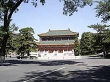 Чжуннаньхай, штаб-квартира китайского правительства и Коммунистической партии Китая.