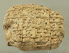 Brief auf einer Tontafel, den der Hohepriester Lu'enna an den König von Lagash schickte. Er erzählt dem König vom Tod seines Sohnes im Kampf. Die Schrift ist keilförmig, das Datum ~2400 v. Chr.