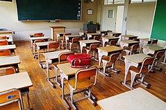 Základní škola v Japonsku
