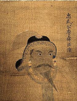 Yi Sun-sin