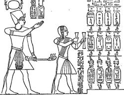 Het begin van de koningslijst, met Seti en zijn zoon - Ramesses II
